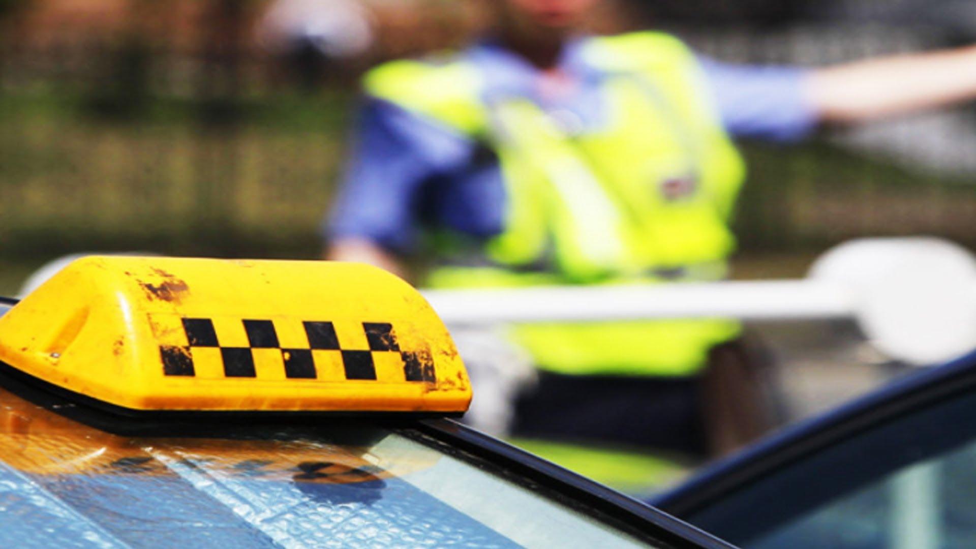 нелегальное такси картинка движении льдин