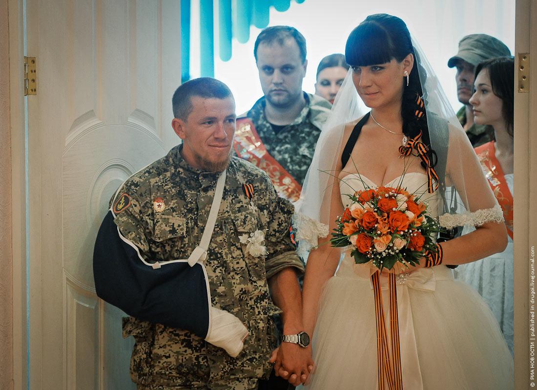 свадьба моторолы и елены прекрасной фото как