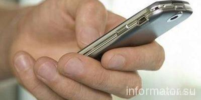 Три приховані функції мобільників, про які не знають більшість користувачів