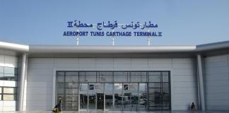 Туніс аеропорт