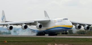 """літак """"Антонов"""""""