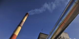 сміттєспалювальний завод «Енергія»