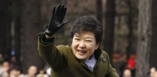 Пак Кин Хє