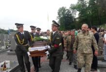 Похороны военного во Львове