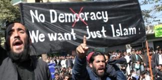 ісламісти