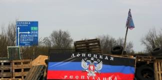 Изнасиловал ДНР