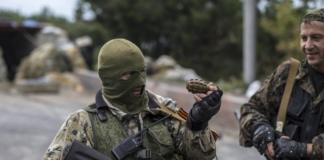 Донбасс боевики