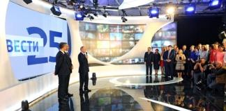 «Москва. Кремль. Путин» Россия 1