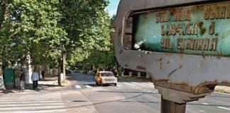 улица сталина