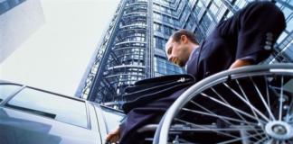 Как назначается пенсия по инвалидности