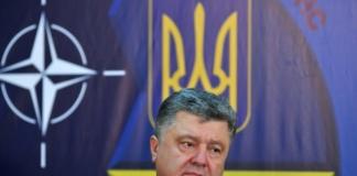 Кернес Порошенко