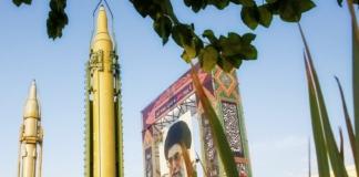 иран ракетные испытания