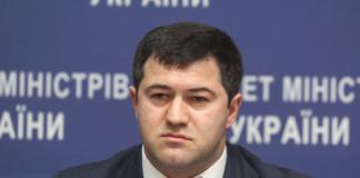 Романа Насиров