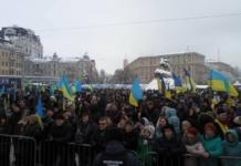 Киев Томос