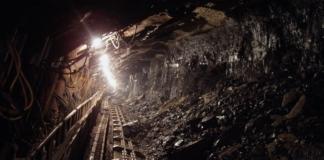 Торецк шахта