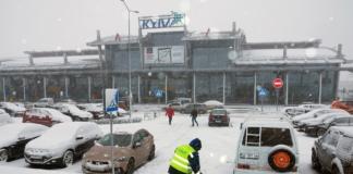 Борисполь снегопад