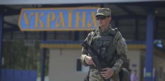 граница украины военное положение