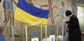 демократия в украине