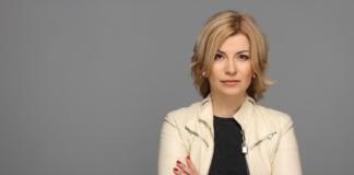 Юлія Литвинeнко