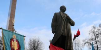 на Львівщині оголосили роком ОУН та Степана Бандери