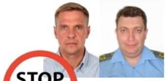 В САП повідомили про розслідування кримінального провадження по так званій «горіховій мафії»