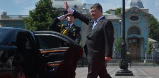 автопарк Порошенко