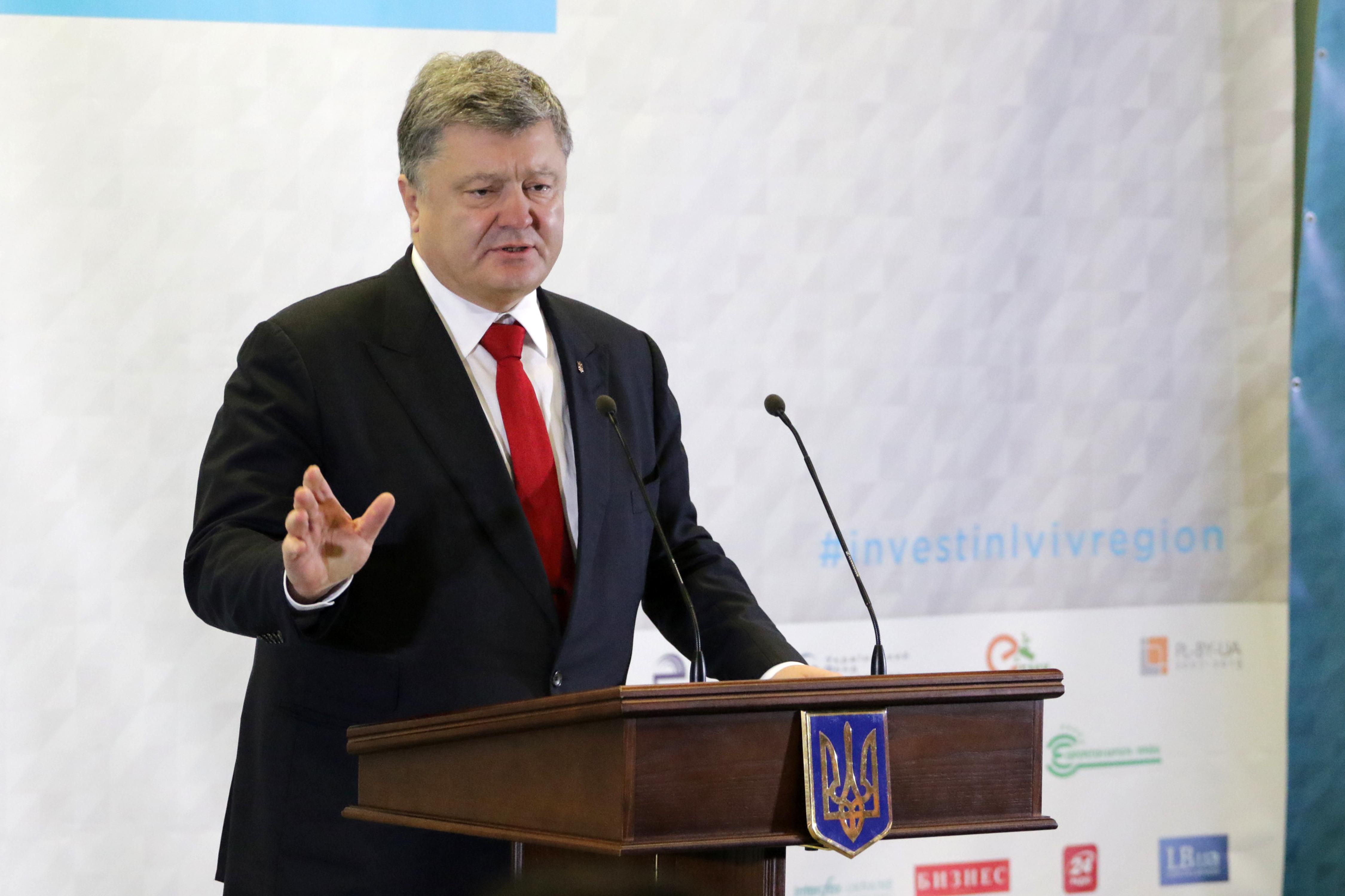 Петр Порошенко Томос-тур