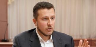 Антон Яценко