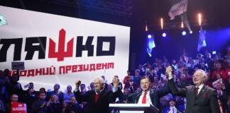 Об'єднав країну: Олега Ляшка висунули кандидатом в Президенти люди від Сходу до Заходу