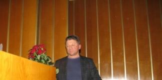 Сергій Гришко