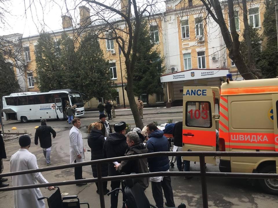 Киев, Военный госпиталь