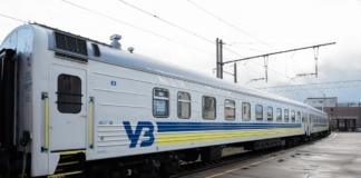 поезд Киев-Минск-Вильнюс-Рига
