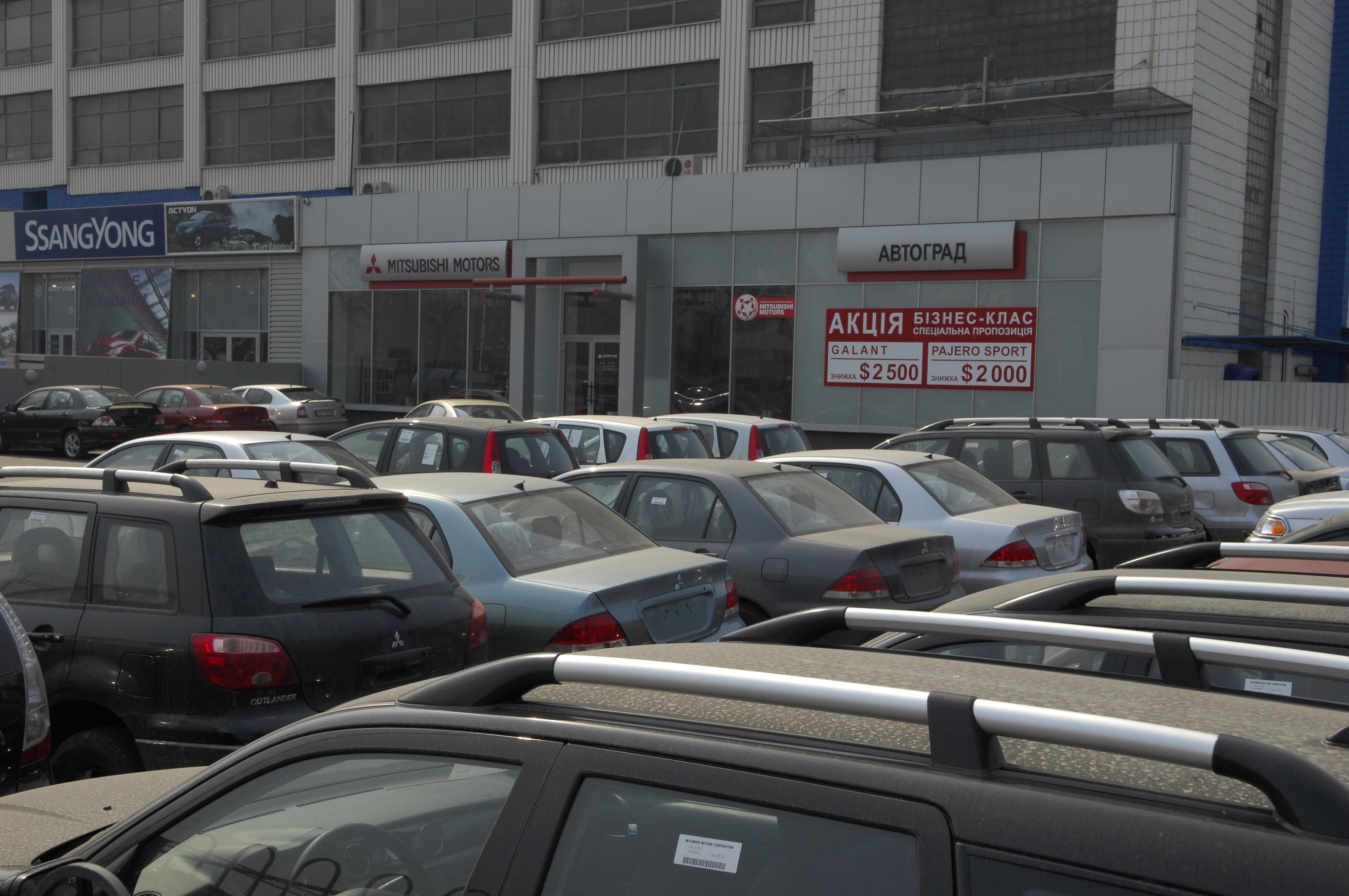 покупку автомобилей в группах