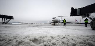 кривой рог аэропорт зима