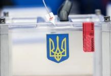Австралия выборы Украина