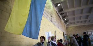 избирательные участки Украина
