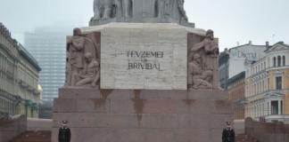 монумент Свободы Латвия