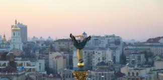 Киев уровень жизни