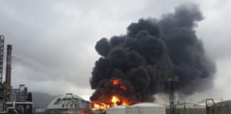 взрыв на заводе в Китае
