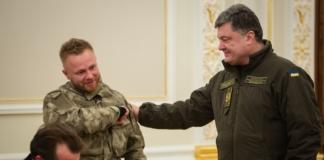 Сергій Коротких