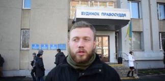 Черкаси суд Нацкорпус