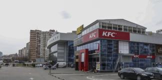 В киевском спортзале умер мужчина
