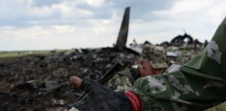 трагедия Ил-76