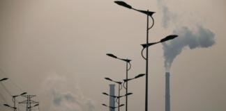 Уровень CO2 в атмосфере достиг рекордной отметки за три миллиона лет