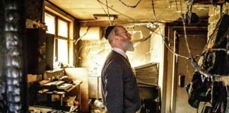 В Подмосковье в канун Песаха подожгли еврейский университет