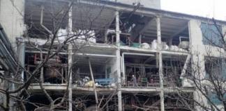 Лисичанск взрыв завод
