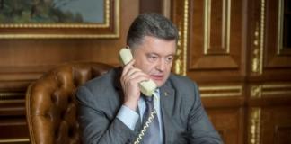 Петр Порошенко говорит по телефону