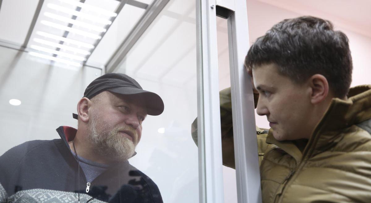 Савченко-Рубан