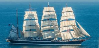 Эстония не пустила в свои воды российское судно