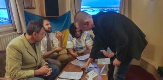 голосования на станции Академик вернадский
